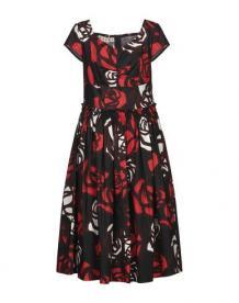 Платье длиной 3/4 Marni 34993275et