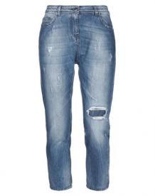 Джинсовые брюки Re-Hash 42806205NB