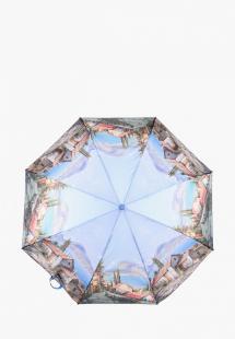 Зонт складной Goroshek MP002XW02RLNNS00