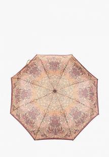 Зонт складной Goroshek MP002XW02RM5NS00