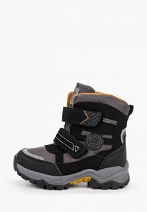 Ботинки Crosby CR004ABKWZS2R310