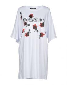 Короткое платье Fornarina 34877122gu