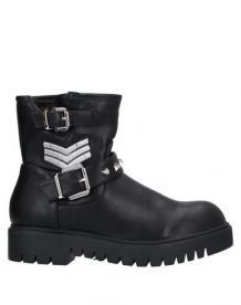 Полусапоги и высокие ботинки CAFèNOIR 11872304vu