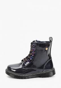 Ботинки Beppi BE099AGJXSF9E290