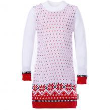 Платье Gakkard 9022477