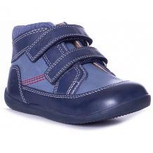 Ботинки KicKers 12618165