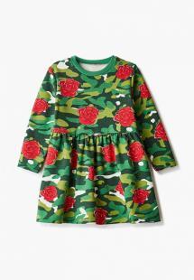 Платье КОТМАРКОТ MP002XG016MPCM10456