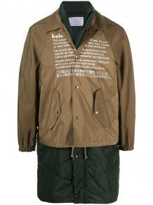 двухслойное пальто с принтом KOLOR 1589557449