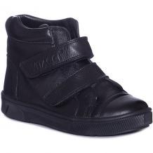 Ботинки Vitacci 8806138