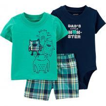 Комплект Carters: футболка, боди и шорты Carter`s 14213862