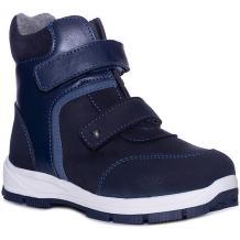 Ботинки для мальчика КОТОФЕЙ 8950518