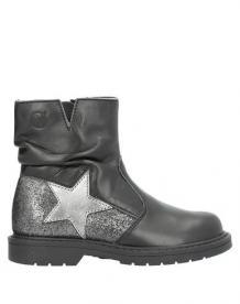 Полусапоги и высокие ботинки Naturino 11803480ep