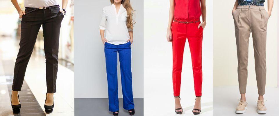 Женские брюки со стрелками купить пуховая жилетка с лосем