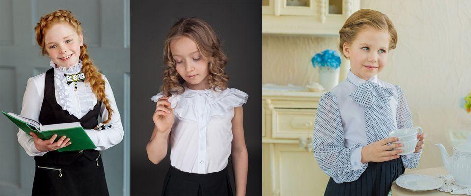 Детские блузы и рубашки для девочек цены