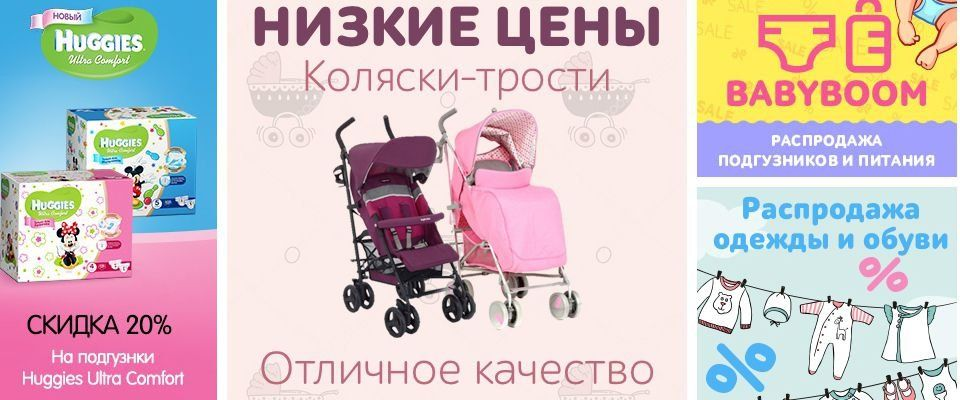 Дочки-Сыночки фото