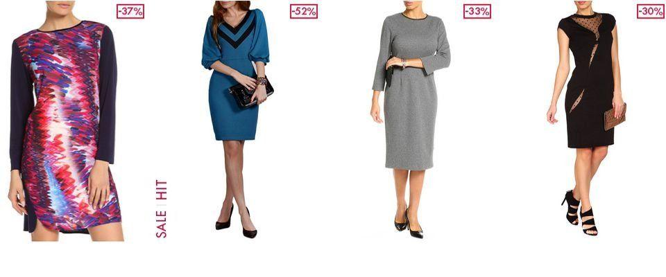 Женские платья KupiVIP фото