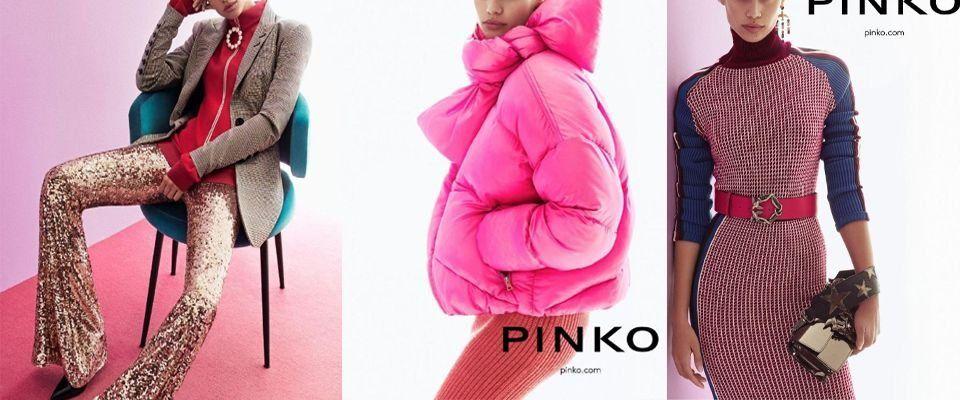 Pinko фото