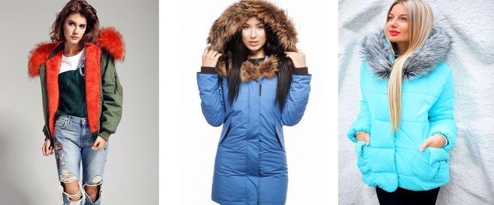 женские куртки с мехом фото