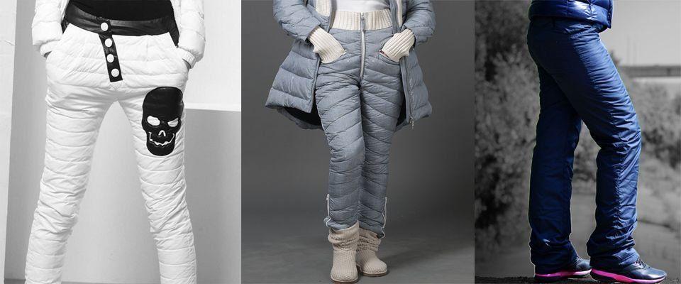 пуховые женские брюки фото