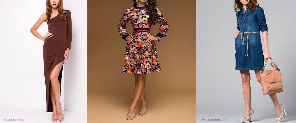 Стильное платье женское купить в москве